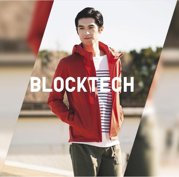 uniqlo-competitors-innovation-blocktech
