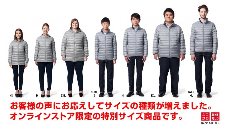 uniqlo-competitors-sizes-available